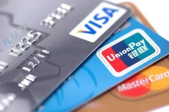 信用卡被降额怎么办?4个方法教你妥善解决!