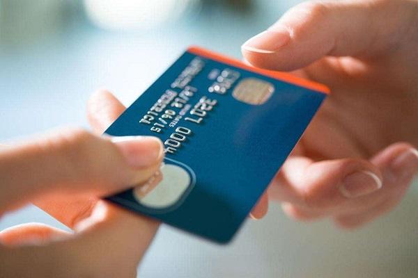2019年值得办理的信用卡有哪些?