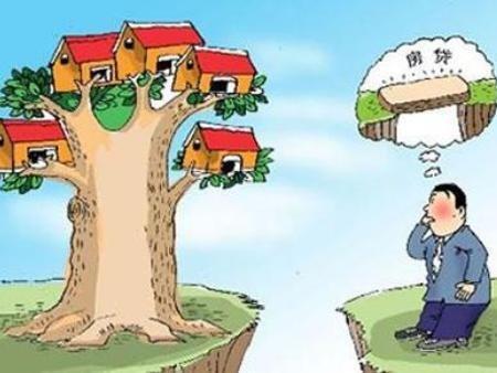 外地户口在杭州买房可以申请贷款吗?