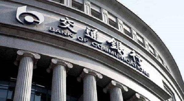 交通银行好享贷怎么申请?必下技巧已罗列至下方!