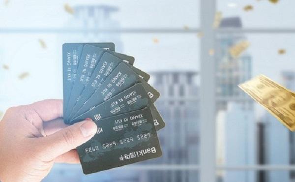 办理了信用卡不消费可以吗?后果是非常严重的!