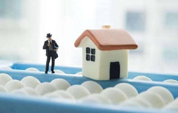 申请房贷被拒绝要怎么补救?这些方法能够帮你及时补救回来!