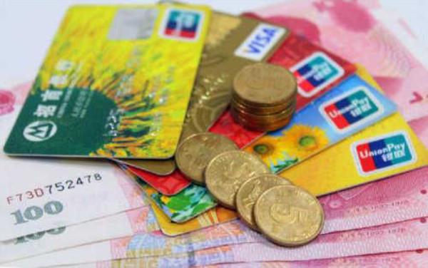 农行信用卡降额的原因是什么?农行信用卡降额会提前通知吗?
