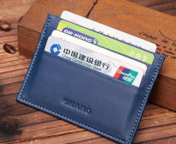 建行的信用卡额度一般有多少?建行信用卡如何提额?