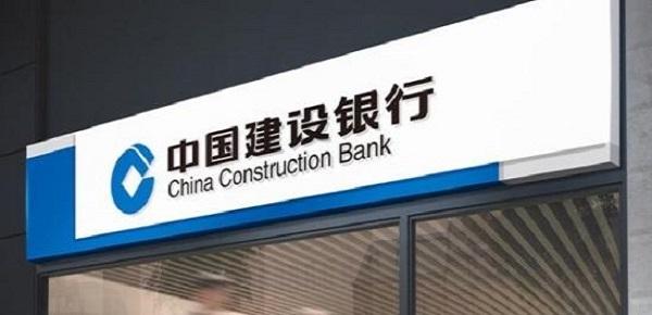 建设银行快贷没有额度是怎么回事?盘点几大可能存在的原因!