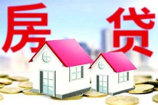 个人有车贷还能按揭买房吗?是否有影响主要看两方面!