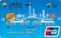 上海银行推出深圳鹏城IC信用卡!