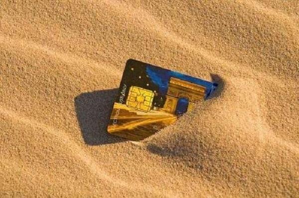信用卡临时额度到期必须一次性还清吗?恐怕是不能延期的!