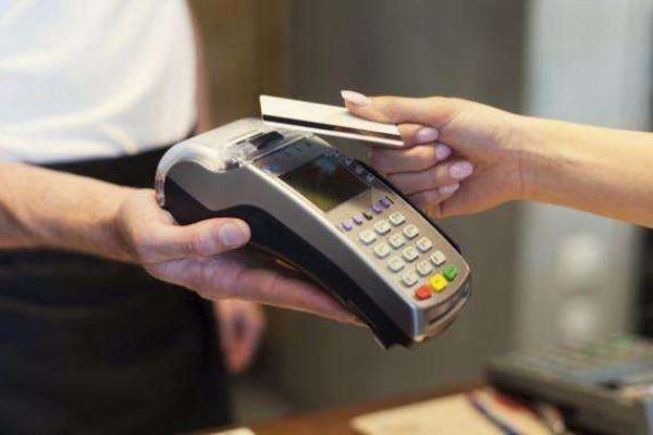 信用卡支付酒店押金怎么退?如何查询信用卡押金退还情况?