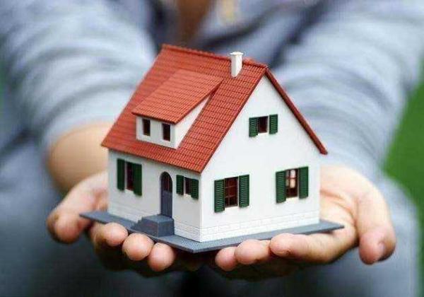 申请建行房贷需要哪些条件?建行房贷利率是多少?