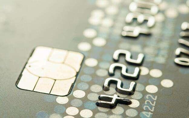 交行信用卡额度高吗?如何申请高额度的交行信用卡!