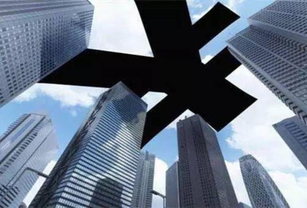 民生银行公喜贷怎么样呢?民生银行公喜贷利率如何?