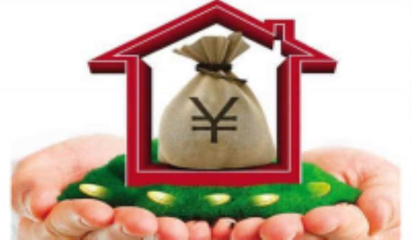 房贷利率又出新规定了!房贷利息真的涨了吗?