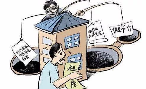 交房租变还网贷?警惕长租公寓市场消费贷陷阱