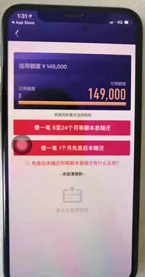 【飞贷】最猛产品!只要身份证和实名手机号就能下款!最高50万元!