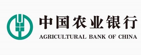 农业银行网捷贷额度怎么提高?这些技巧助你提额成功!