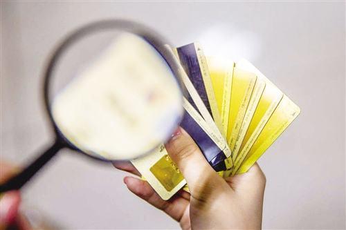 信用卡提额的5个基本技巧,做到这些是提额的前提!