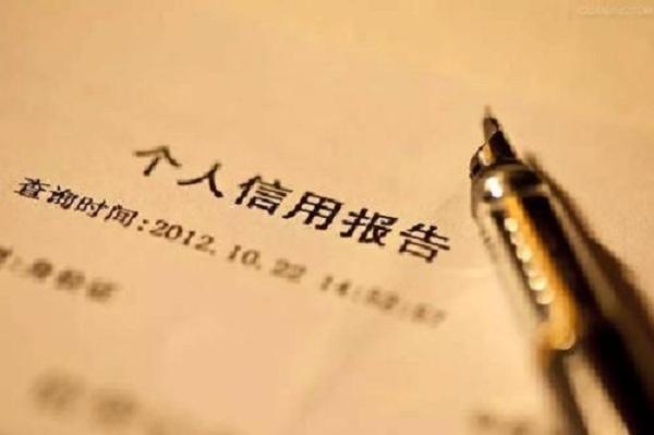 征信上有一次逾期记录有影响吗?申请房贷能成功审批吗?