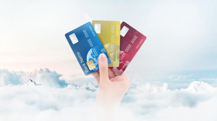 【技巧】小白如何拿下大额信用卡?教你几招!