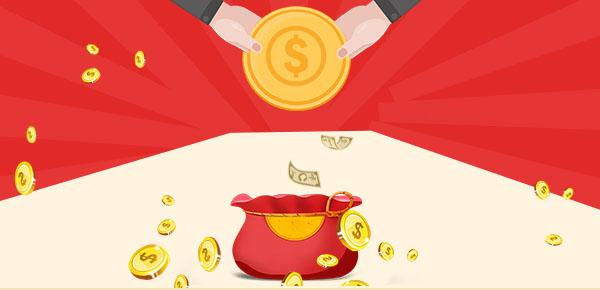 新手如何买基金赚钱?买基金时要注意什么