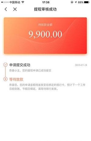 【福贷】最高可借5万元,件均7000元,有稳定工作的速来拿钱!