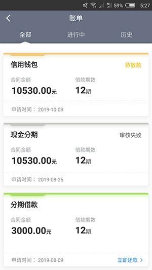 【国美易卡】热炒老口子,最容易到手的20万!有公积金/信用卡的来!