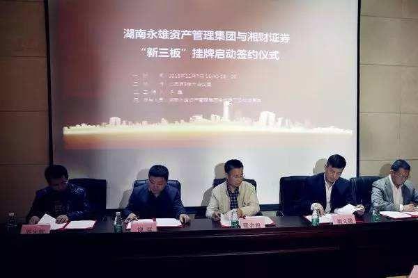 中国最大催收服务商:湖南永雄逆势赴美IPO