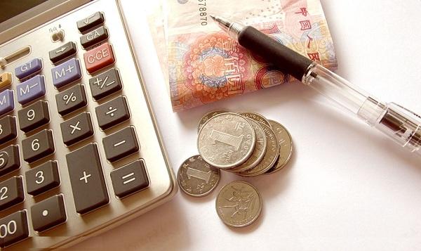 以什么理由向银行申请个人贷款呢?具体又可以贷到多少呢?