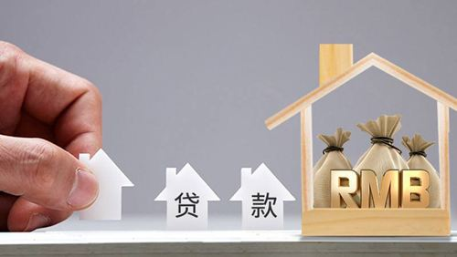 房贷面签通过之后还是被拒了是什么原因?