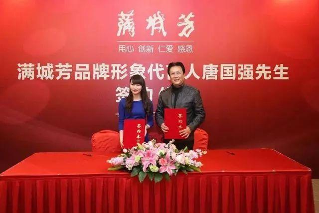 """""""爱晚系""""案实控人曹斌铭被判无期 曾请唐国强代言"""