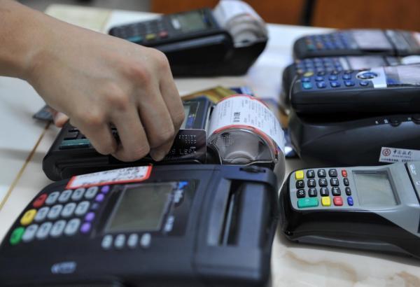 资料造假申信用卡透支 男子养卡资金流断裂被起诉
