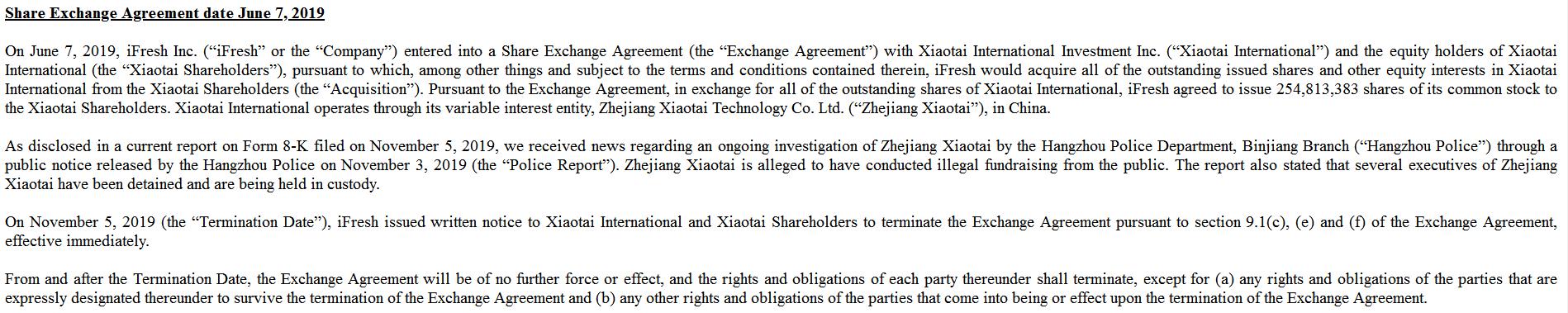 iFresh:要求泰然金融中止股份交换协议