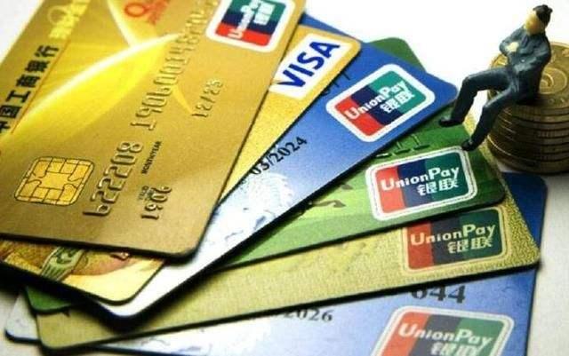 没激活的信用卡会怎么样?要不要注销?