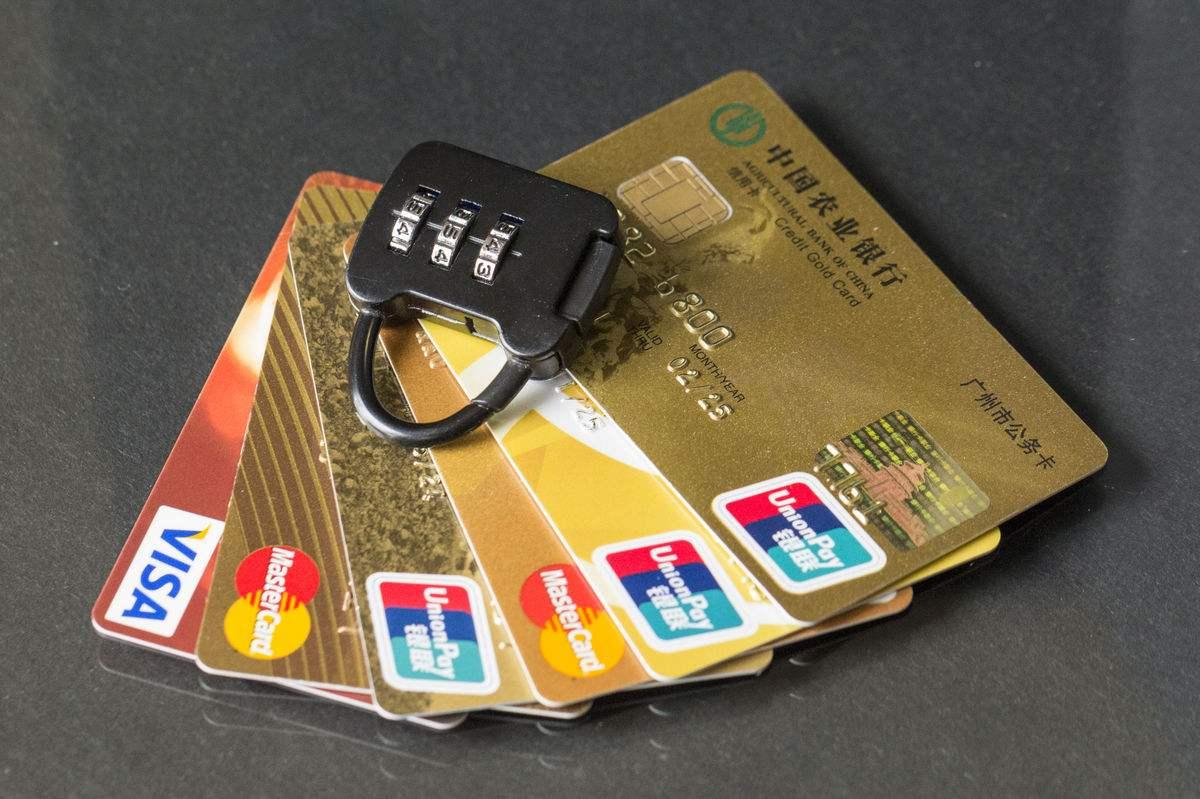 信用卡诈骗罪裁判的15条规则,你都了解吗?