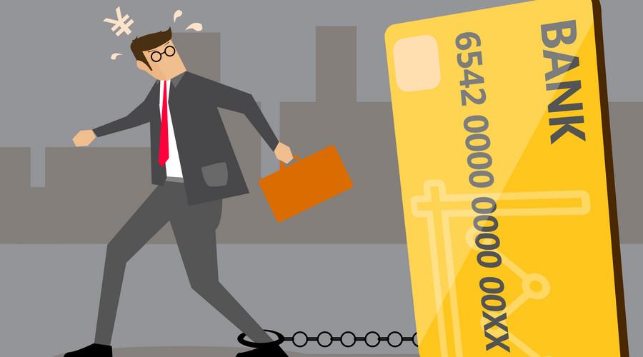 遭遇银行信用卡催收怎么办?这6条可能对你有用
