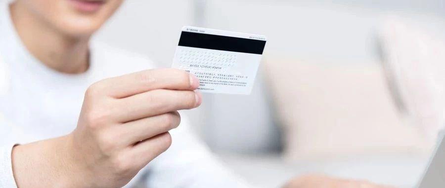 """双十一网购""""套路""""多,广发信用卡提醒用户谨防受骗"""