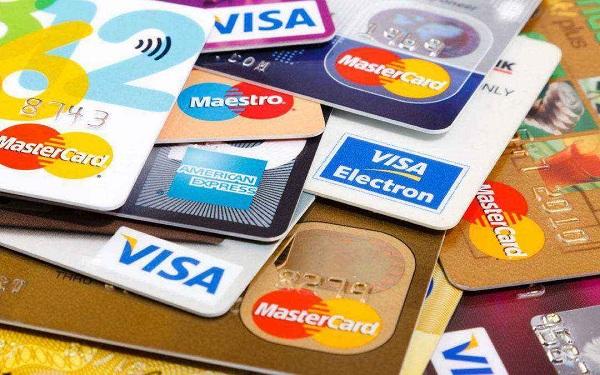 """信用卡最新""""规则""""有哪些?信用卡提额几种方式最有效?"""