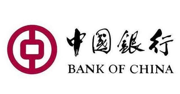 中国银行白金卡值得申请吗?白金信用卡好在什么地方?