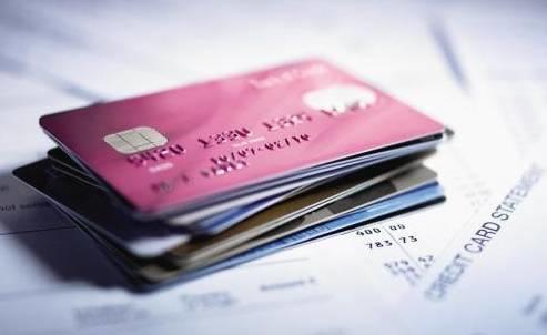 个人征信有逾期记录的话信用卡会被降额吗?