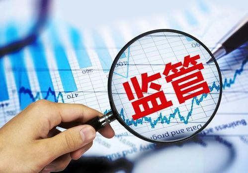 """央行上海分行配合打击惩治""""套路贷"""" 规范并推动消费金融业务创新"""