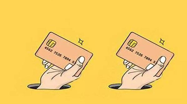 信用卡里的0账单是什么意思?对提额真的有帮助吗?