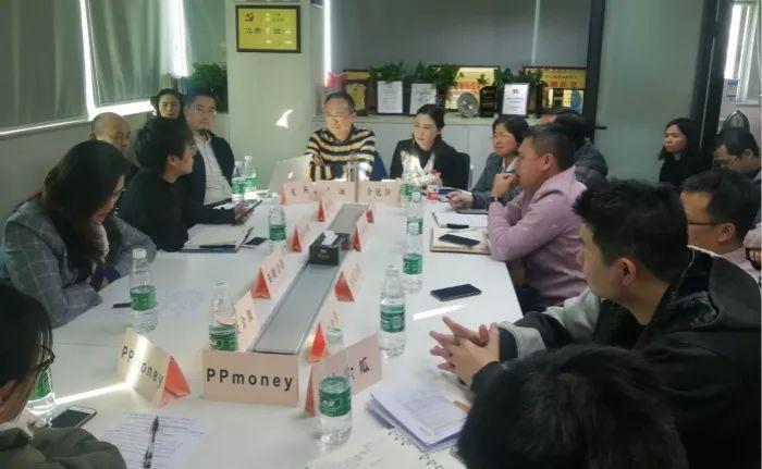 广州互金协会:进一步加大打击逃废债行为力度