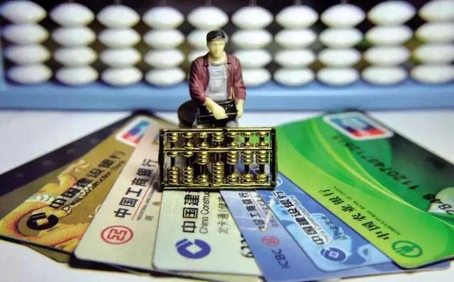国有五大行的定期存款,哪个利率最高?