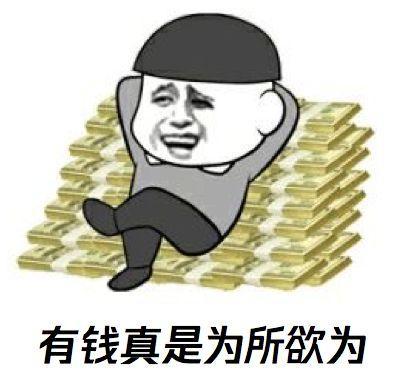 """起底""""网赌""""内幕,利用非法涉赌软件发展下线,数月谋利超亿元"""