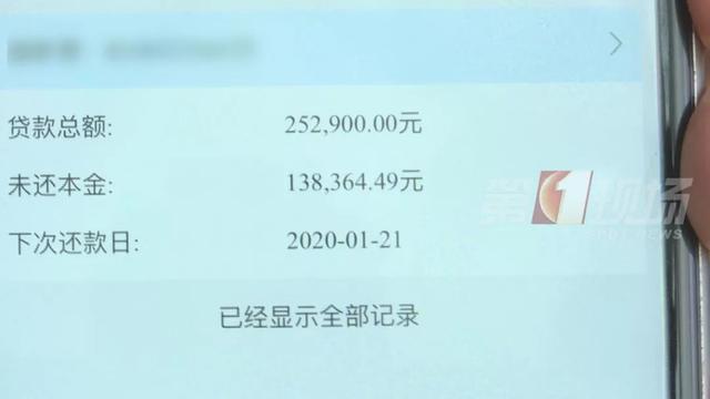妻子轻生后,丈夫开始不断接到讨债电话!一查欠了200多万