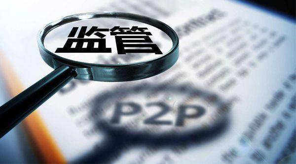 又一省网贷团灭!河北宣布全省取缔P2P,省内最大网贷平台董事长也同一天被抓,待还超70亿