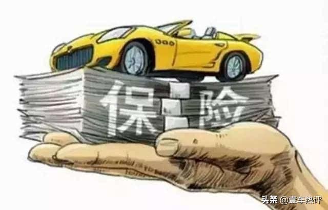 全款购车遭遇冷脸,为什么商家那么热衷让你贷款买车?