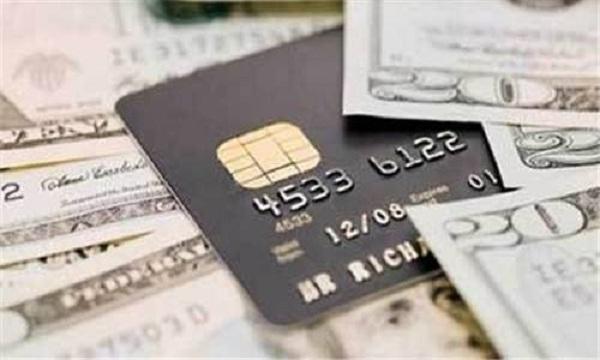 第一次申请信用卡具体要注意什么?这些条件至关重要!