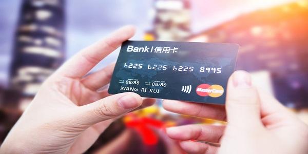 信用卡积分有什么用?怎样获得更多积分呢?