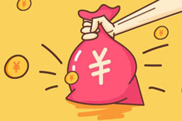 兴业银行兴享贷怎么样,兴业银行兴享贷怎么申请